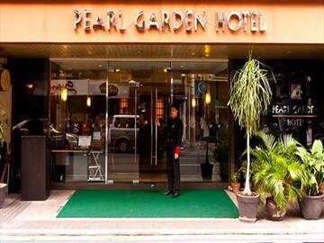 Hotel: Pearl Garden Hotel