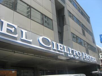 Hotel: El Cielito Hotel Makati