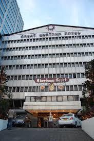 GREAT EASTERN HOTEL (ABERDEEN COURT)